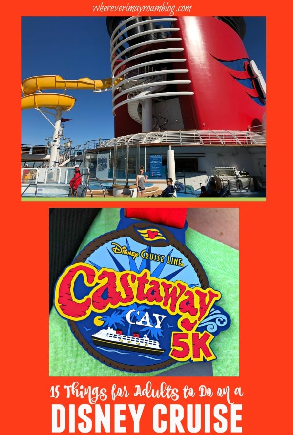things for adults to do on a Disney Cruise pin