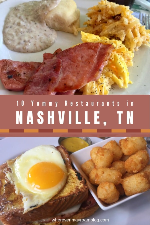 where to eat in Nashville restaurants that are delicious