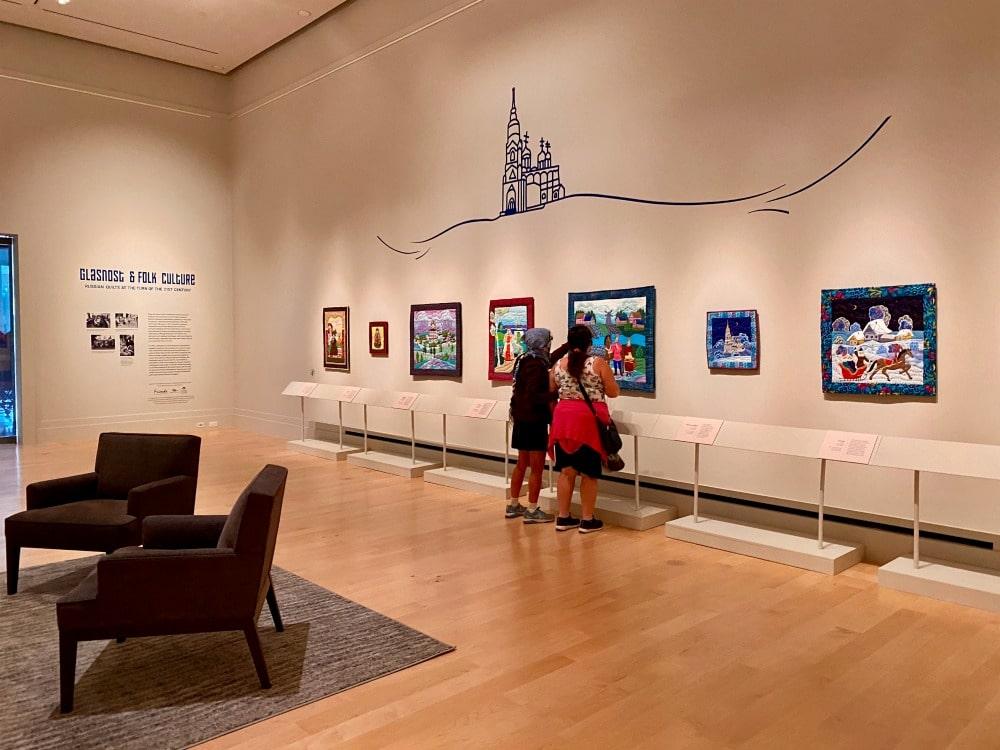 international quilt museum exhibit