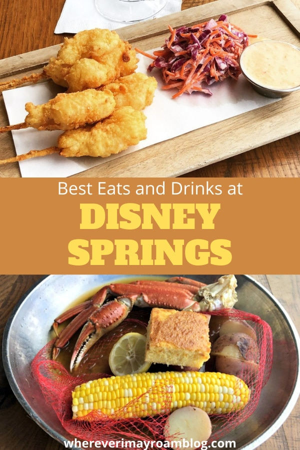 best places to drink at disney springs