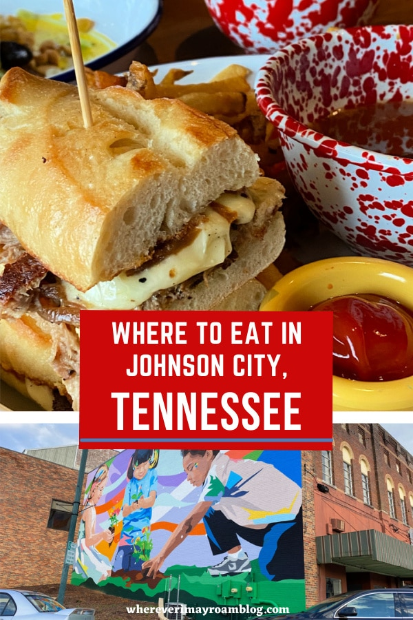 restaurants-in-Johnson-City-TN
